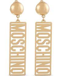 Moschino - Metallic Logo Earrings - Lyst