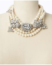 Ann Taylor - White Heirloom Pearl Statement Necklace - Lyst