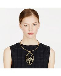 Trademark   Metallic Mask Necklace   Lyst
