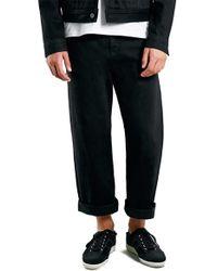 TOPMAN | Black Cropped Wide Leg Jeans for Men | Lyst