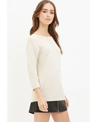Forever 21 | Natural Ribbed Knit Sweater | Lyst