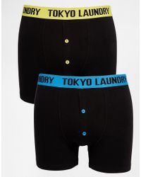 Tokyo Laundry | Yellow 2 Pack With Contrast Waist Band And Button Trunks for Men | Lyst