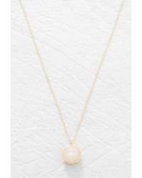 Forever 21 | Metallic Two-Tone Faux Stone Necklace | Lyst