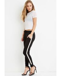 Forever 21 | Black Faux Pearl-trimmed Sweatpants | Lyst
