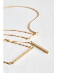 Ana Accessories Inc - Metallic Sleek Simplicity Necklace - Lyst