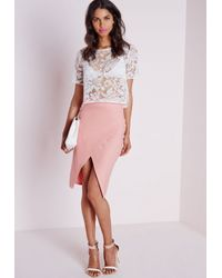 Missguided - Baroque Organza Lace Shell Top White - Lyst