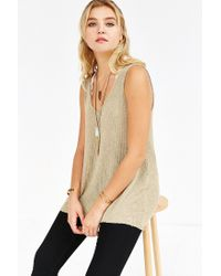 Project Social T - Natural Jessie Tunic Tank Top - Lyst