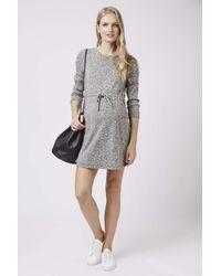 TOPSHOP | Gray Maternity Drawstring Dress | Lyst