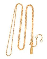 BaubleBar - Metallic Braid Chain - Lyst