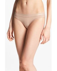 B.tempt'd | Natural 'fits Me Fits You' Thong | Lyst