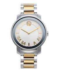 Movado - Metallic 'bold' Two-tone Round Bracelet Watch - Lyst