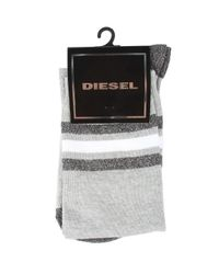 DIESEL | Gray Skf-betty for Men | Lyst