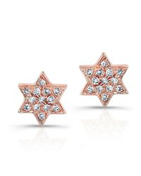 Anne Sisteron - Pink 14kt Rose Gold Jewish Star Stud Earrings - Lyst
