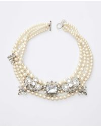 Ann Taylor | White Heirloom Pearl Statement Necklace | Lyst