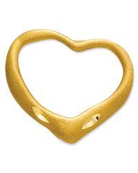 Macy's - Metallic 14k Gold Charm, Diamond-cut Floating Heart Slide Charm - Lyst