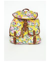 Missguided | Jumena Yellow Floral Backpack | Lyst
