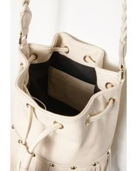 Forever 21 - Natural Chain-braided Strap Crossbody You've Been Added To The Waitlist - Lyst