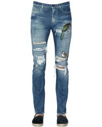 Dolce & Gabbana | Blue 17cm Gold Fit Embroidered Denim Jeans | Lyst