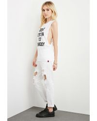Forever 21 - White Married To The Mob Listen Muscle Tee - Lyst