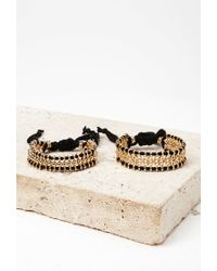 Forever 21 | Metallic Threaded Bead Bracelet Set | Lyst