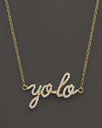 "Khai Khai - Metallic Yolo Necklace, 16"" - Lyst"