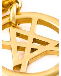 Moschino - Metallic Symbol Clip On Earrings - Lyst