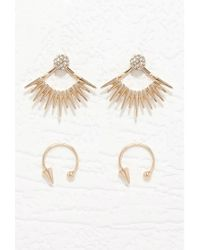 Forever 21 - Metallic Spiky Ear Jacket Set - Lyst