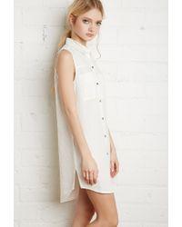 Forever 21 - Natural Longline Linen Shirt - Lyst