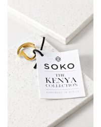 Forever 21 | Metallic Soko Hatua Ring | Lyst