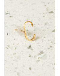 Forever 21 | Metallic By Boe C Letter Earring | Lyst