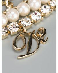 DSquared² - White Multi Chain Necklace - Lyst