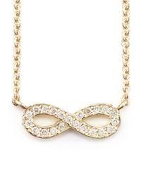 Sydney Evan - Metallic 14k Gold Diamond Infinity Pendant Necklace - Lyst