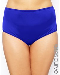 ASOS - Blue Exclusive High Waisted Bikini Bottom Mix & Match - Lyst