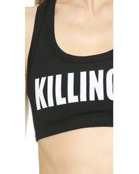 StyleStalker | Black Active Killing It Sports Bra | Lyst