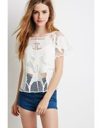 Forever 21 - Natural Boxy Crochet Top - Lyst