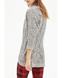 Forever 21 - Natural Diamond Patterned Cardigan You've Been Added To The Waitlist - Lyst