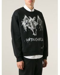 McQ - Black Untouchable Print Sweatshirt for Men - Lyst