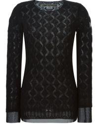 Comme des Garçons - Black Zig Zag Pattern Sweater - Lyst