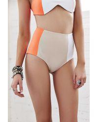 Shakuhachi | Multicolor Colorblock High-waisted Bikini Bottom | Lyst