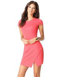 Bebe | Pink Jacquard Asymmetric Dress | Lyst