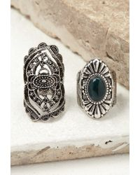 Forever 21 | Metallic Filigree And Etched Ring Set | Lyst