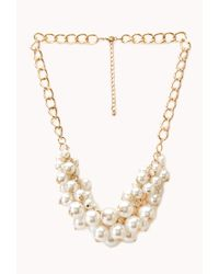Forever 21 - White Opulent Faux Pearl Necklace - Lyst