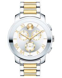 Movado - Metallic 'bold' Two-tone Multifunction Bracelet Watch - Lyst