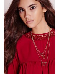 Missguided | Metallic Multi Chain Necklace Gold | Lyst