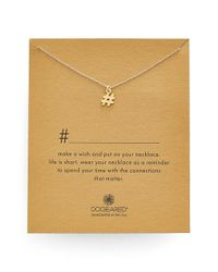 Dogeared | Metallic Hashtag Pendant Necklace | Lyst