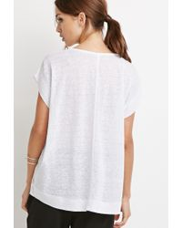 Forever 21 | White Slub Knit-back Top | Lyst