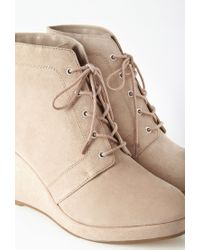 Forever 21 | Natural Faux Suede Wedge Booties (wide) You've Been Added To The Waitlist | Lyst