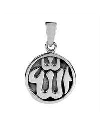 Aeravida | Metallic Round Allah Symbol/ Islamic God .925 Silver Pendant | Lyst