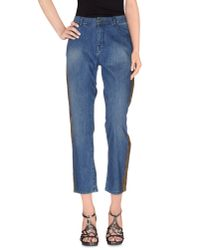 Essentiel - Blue Denim Pants - Lyst