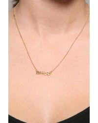 Jessica Elliot | Metallic Amore Necklace | Lyst